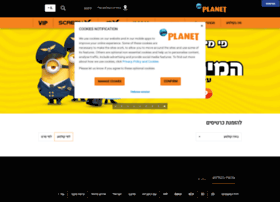 yesplanet.co.il