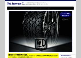 yeti-snownet.com