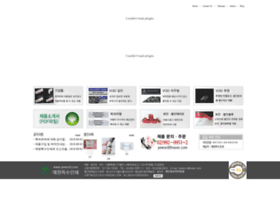 yewon3.com