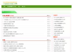 yezhu123.com