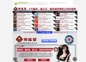 yezhu1783.com