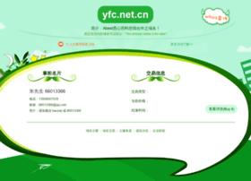yfc.net.cn