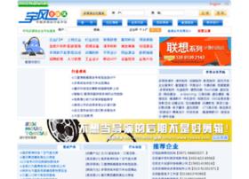 yfdmt.com