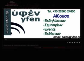 yfen.gr