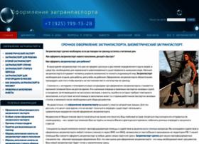 yfms-passport.ru