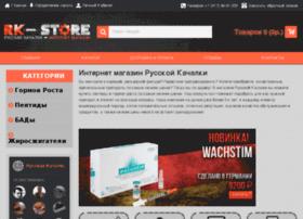 ygarka.com