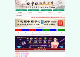 ygaskme.com