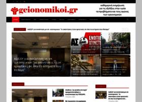 ygeionomikoi.gr