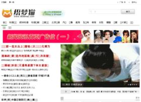 ygfangchan.com