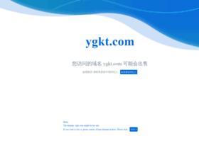 ygkt.com