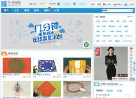 yh.jifenzhong.com