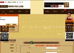 yh51.com