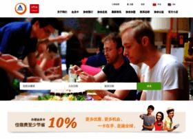 yhachina.com