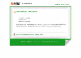 yhf744521168.web-115.com