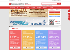 yhfund.com.cn