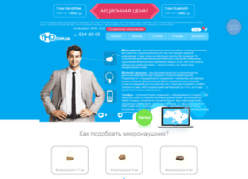 yho.com.ua