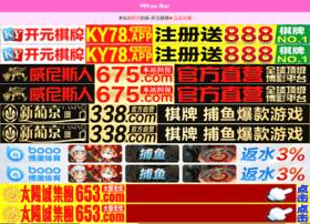 yhyouxi.com.cn