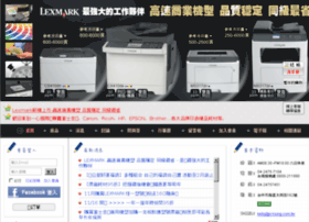 yi-hsing.com.tw
