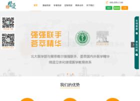 yiaiwang.com.cn