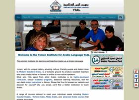 yialarabic.com