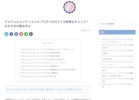 yialarabic.net
