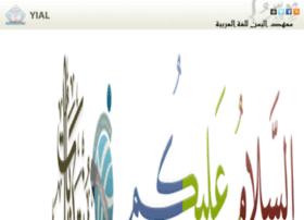 yialarabic.org