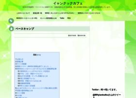 yiankutku.com