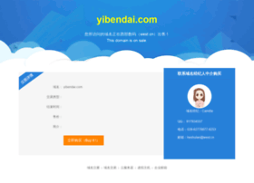 yibendai.com