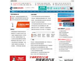 yibiao.bjx.com.cn