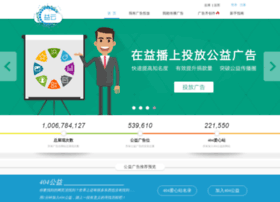 yibo.iyiyun.com