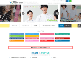 yic.ac.jp