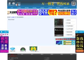 yicai.zdcj.net