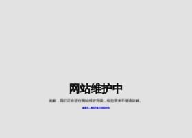 yichebao.cn