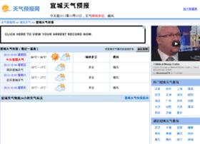 yicheng.tqybw.com