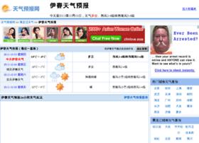 yichun.tqybw.com