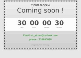 yicom-block4.com
