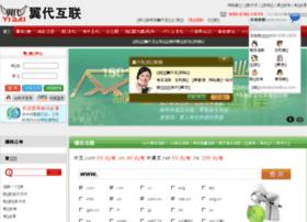 yidaibuy.com