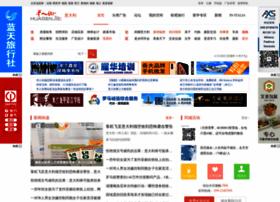 yidali.huarenjie.com