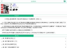 yidaoguantu.9982.org
