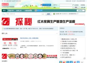 yidawu.com