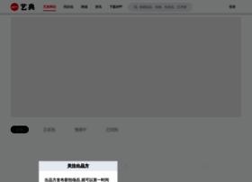 yidianchina.com