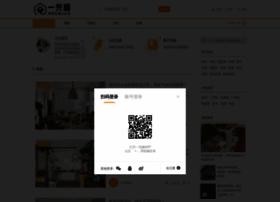 yidoutang.com