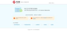 yidu18.com