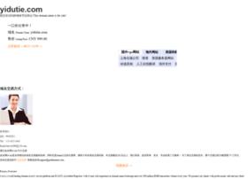 yidutie.com
