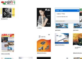 yiersan.net