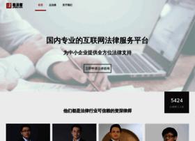 yifake.com