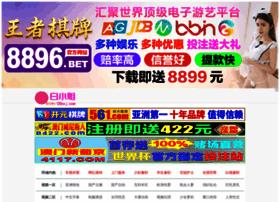 yigoutuan.com