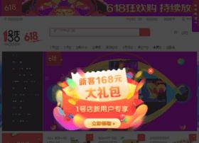 yihaodian.com