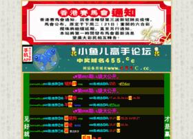 yihexiang.net