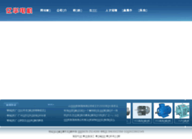 yihua123.com